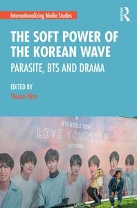 [해외]The Soft Power of the Korean Wave