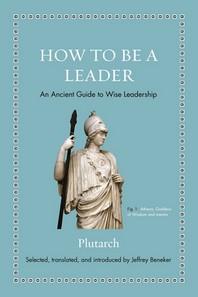 [해외]How to Be a Leader