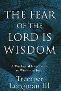 [해외]The Fear of the Lord Is Wisdom (Hardcover)