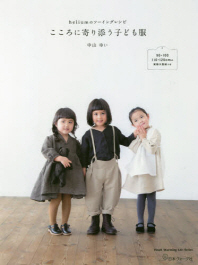 http://www.kyobobook.co.kr/product/detailViewEng.laf?mallGb=JAP&ejkGb=JNT&barcode=9784529058117&orderClick=t1g