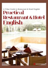 PRACTICAL RESTAURANT HOTEL ENGLISH