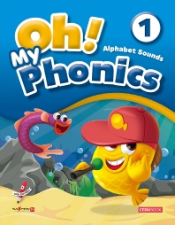 Oh! My Phonics(오! 마이 파닉스). 1(세이펜 적용)