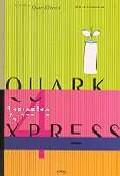 QUARK X PRESS 4