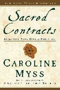 [해외]Sacred Contracts