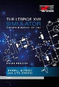 [해외]The LT Spice XVII Simulator