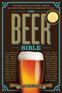 [보유]The Beer Bible