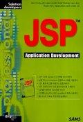 JSP(CD-ROM 1장 포함)
