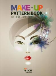 메이크업 패턴북(스프링)