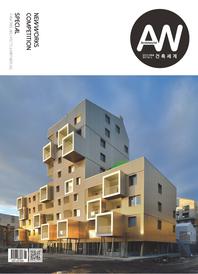 건축세계. 264호