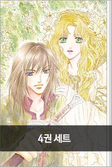 [할리퀸] 보름달의 맹세 시리즈