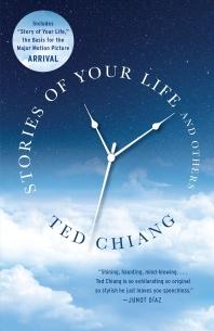 [해외]Stories of Your Life and Others