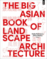 [해외]The Big Asian Book of Landscape Architecture