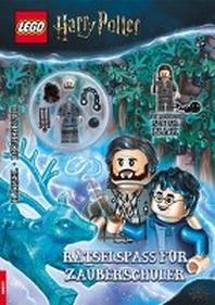 [해외]LEGO?Harry Potter- Raetselspass fuer Zauberschueler