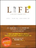 Life(라이프). 1