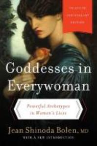 [해외]Goddesses in Everywoman