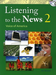 Listening to the News. 2: Voice of America