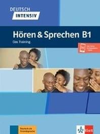 [해외]Deutsch intensiv Hoeren & Sprechen B1. Buch + online