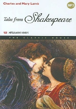 셰익스피어 이야기 (Tales from Shakespeare)(The Classic House 시리즈 12)(포켓북(문고판))