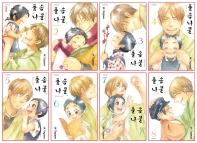 풀솜나물 세트(1-8권)(완결)(전8권)