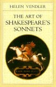 [해외]The Art of Shakespeare's Sonnets