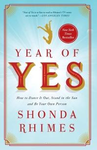 [보유]Year of Yes