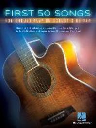 [해외]First 50 Songs You Should Play on Acoustic Guitar (Paperback)