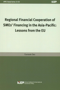 Regional Financial Cooperation of SMEs' Financing in the Asia-Pacific:Lessons from the EU(APEC Study