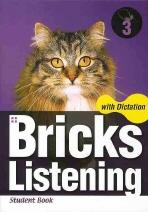 BRICKS LISTENING WITH DICTATION. 3 (전2권)(Bricks Listening with Dictation 시리즈)(전2권)