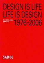 DESIGNIS LIFE LIFE IS DESIGN 1976-2006 (건축작품집 소) /새책수준  ☞ 서고위치:SL 1