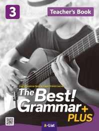 The Best Grammar Plus. 3(TB+Resource CD)(CD1장포함)