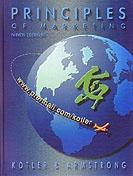 Principles of Marketing, 9/E
