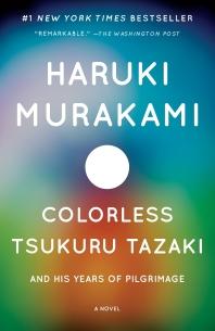 [보유]Colorless Tsukuru Tazaki and His Years of Pilgrimage