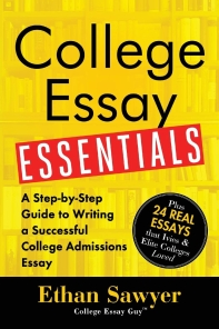 [해외]College Essay Essentials