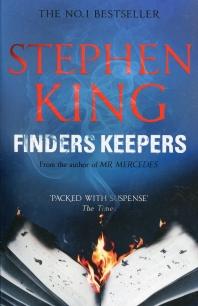[보유]Finders Keepers