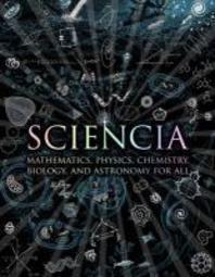 [해외]Sciencia (Hardcover)