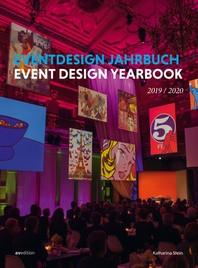 [해외]Event Design Yearbook 2019/2020