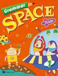 Grammar Space Kids. 1