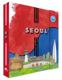 POP-UP Seoul(팝업서울 중국어판)(팝업북)