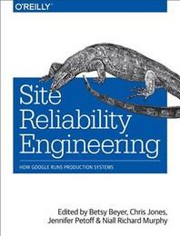 [보유]Site Reliability Engineering