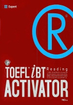 TOEFL IBT ACTIVATOR READING(EXPERT)(CD1장포함)(TOEFL iBT ACTIVATOR 시리즈)