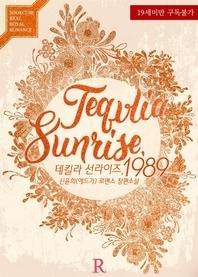 테킬라 선라이즈 (Tequila Sunrise), 1989