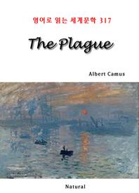 The Plague (영어로 읽는 세계문학 317)