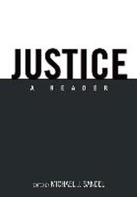 [해외]Justice (Paperback)