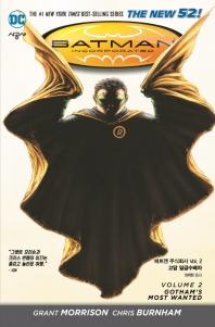 뉴 52 배트맨 주식회사 Vol. 2 고담 일급수배자(완)