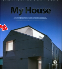 My House(양장본 HardCover)