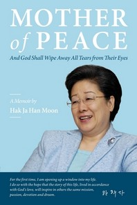 [해외]Mother of Peace