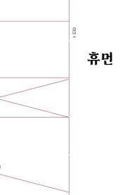 휴먼(인문 무크지 아크(ARCH) 1)