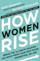 [해외]How Women Rise (Hardcover)