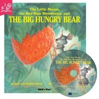 노부영 The Big Hungry Bear