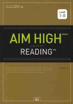 AIM HIGH READING. LEVEL 1-B
